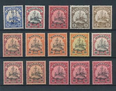 [58899] Germany Colonies good lot MNH/MH Very Fine stamps