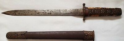 WWII Chinese Officer's Dagger with Scabbard