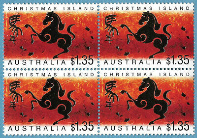 Christmas Island 2002 Chinese New Year Year Of The Horse Block Stamp MNH BAB244