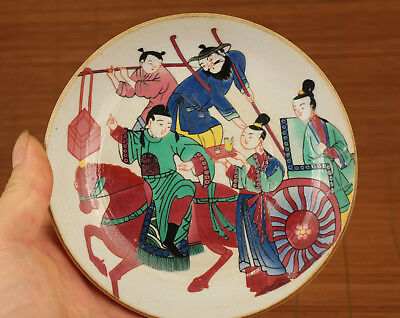 chinese Porcelain Painting King Plate Dimension