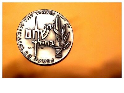 israel sterling silver  935 medal - peace be within thy walls