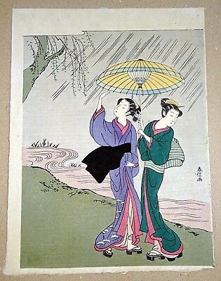 Japanese Woodblock Print Reproduction Women under Umbrella after unknown (Fur)