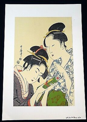 """Japanese Woodblock Print Reproduction """"Woman holding a Scroll"""" by unknown (Mod)"""