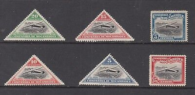 MOZAMBIQUE AIR  STAMPS UNUSED  .Rfno.A175.