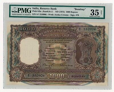 India 1000 Rupees Note ND 1975 P. 65a Jhun 6.9.4.1 PMG 35 Choice VF Note RARE