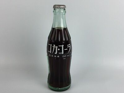 Original Coca-Cola コカコーラ Japanese Airline JAS 190 ml Unopened Glass Bottle