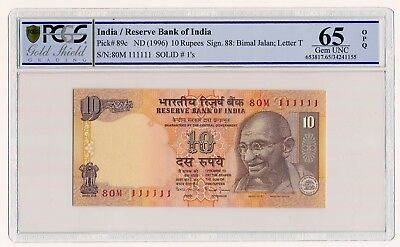 India 10 Rupees ND 1996 Sign. 88 Solid Serial # 111111 PCGS 65 GEM UNC OPQ
