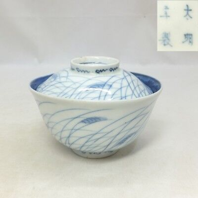 H297 Classy Japanese really old KO-IMARI blue-and-white porcelain covered bowl 1