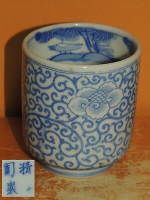 "ONE Japanese Cup 2.75""x3 Blue & White Arita Imari Meiji 19th Antique Vintage"