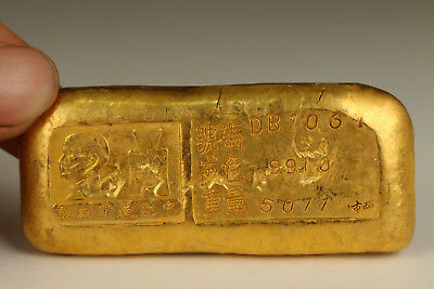Rare chinese Brass Not Gold Bar hand carving Coin Consecrate bars
