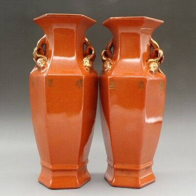 A pair China antique Porcelain red glaze gilt painting double ear crane vase