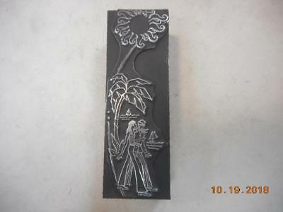 Printing Letterpress Printer Block Decorative Palm Trees Sun & Beach Printer Cut