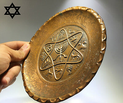 judaica antique copper israel plate hand engraved star of david jewish Jerusalem