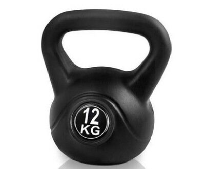 NEW 12kg Commercial Gym Grade Home Fitness Workout Exercise Kettlebell Kit Black