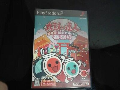"PlayStation2 PS2 Taiko no Tatsujin ""spring festival"" ed Japan"