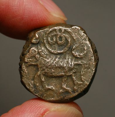 I15-24    Mysore 20 Cash, ND (1811 - 1833 AD)  Caparisoned Elephant