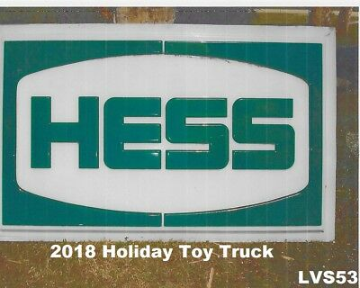 2018 Hess Holiday Toy Truck-- PRE-SALE---PRE-SALE