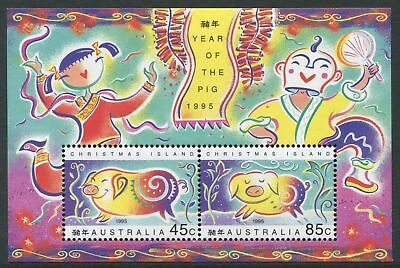 Christmas Island 1995 Year of the Pig MS MNH