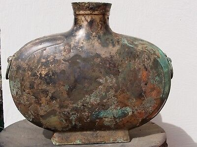 gilded bronze, Chinese Han dynasty [3 cent BC- 2 cent.AD] vessel