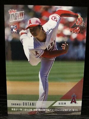 SHOHEI OHTANI RC 2018 Topps NOW #210J (Japanese) SP Los Angeles Angels