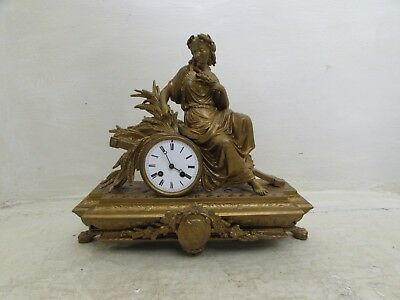 Antique 19th Century French Gilt Metal Figural Striking Mantel Clock S.Marti
