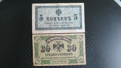 1915-1918 RUSSIA EMPIRE LOT OF 2 BANKNOTES 5 and 30 KOPEKS.