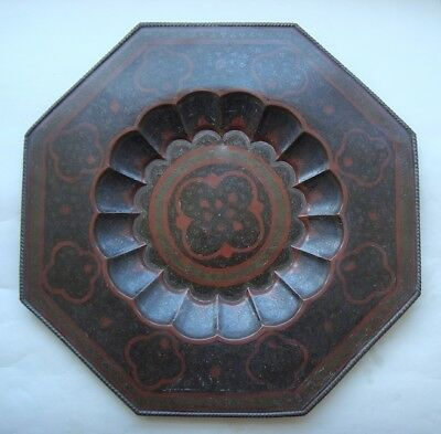 Lovely Antique Mughal Indian Octagonal Brass Painted Tray Arts Crafts