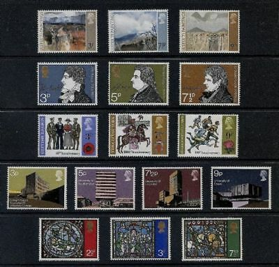 Great Britain Commemorative Year Sets 1971 Onwards. U/M FREE POSTAGE