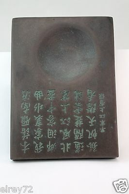 Qing Dynasty Chinese Inkstone