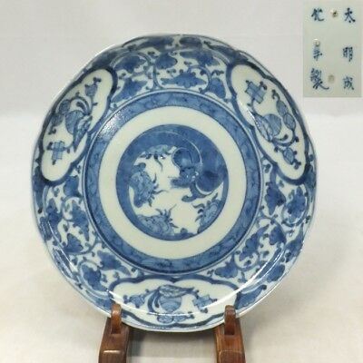 H338: High-class Japanese really old KO-IMARI blue-and-white porcelain plate.