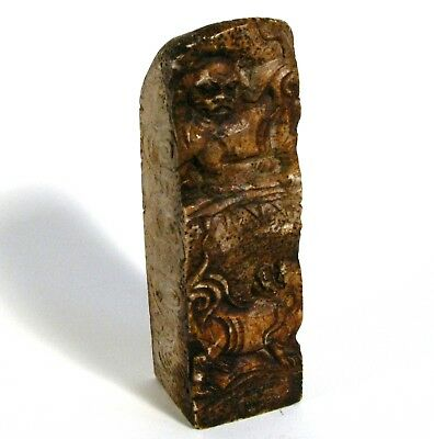 Vintage Chinese Stone chop seal with foo dogs