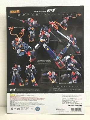 Soul of Chogokin GX-79 Super electromagnetic machine Borthez V FA BANDAI F/S