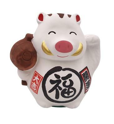 """Chinese New Year Of The Pig 3½"""" Ceramic Happy Pig Figurine Coin Bank"""