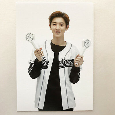 SM TOWN COEX Artium SUM EXO Planet Official 11st Shop Pre-Order Event Photo