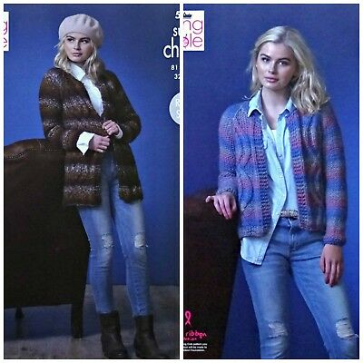 KNITTING PATTERN Ladies EASY Cable Cardigan and Long Jacket Super Chunky 5176