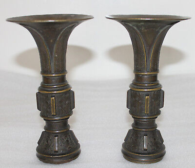 A Superb Pair of C16th Chinese Ming Dynasty Bronze Archaic Alter Gu Vases