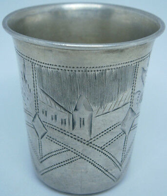JUDAICA Antique WINE Chalice CUP Kiddush SHABBAT Sterling SILVER Mark 84 RUSSIAN