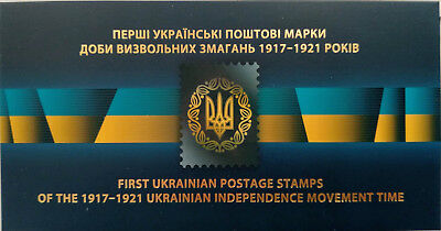 New! Ukraine 2018 Booklet 100 years first postage stamps. Block+ coin Gift MNH**