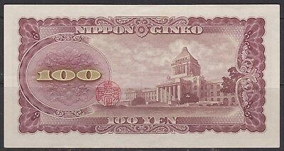 Japanese Early 100 yen banknote X 2 VG 1953