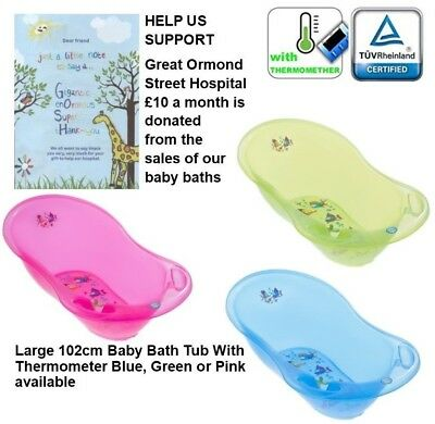 Aqua Lux Large 102cm Baby Bath Tub With Thermometer Blue, Green or Pink Tega Bab