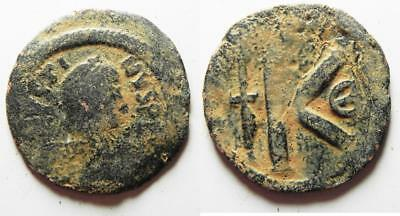 ZURQIEH -as8160- BYZANTINE EMPIRE. JUSTIN I BRONZE HALF FOLLIS