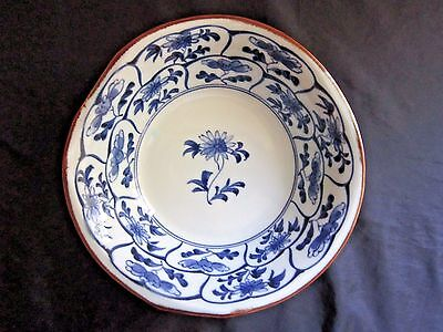 """Asian Japanese / Chinese Blue & White Porcelain Floral Pottery 9"""" Bowl 3-footed"""