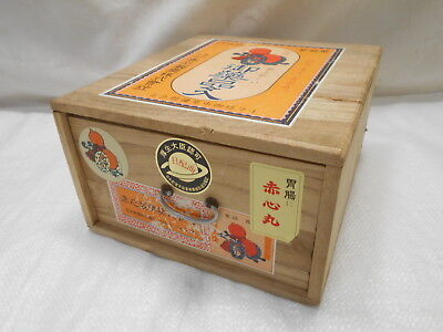 Vintage Wooden Japanese Medicine Box Drawers Circ1920s #858