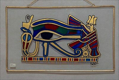 Egyptian The Eye of HorusStained Glass Handcrafted Art ,7x12 in, new