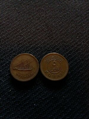 1961 Rare 5 Fluse, almost in mint condition Kuwait  Minted Coin.