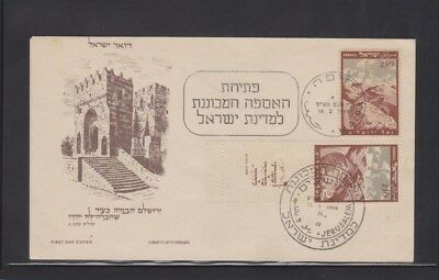 Israel Fdc 1949 Jerusalem With Full Tab On Official Cover Rare