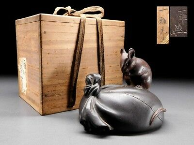 Signed Mouse OKIMONO Statue with Original box Japanese Vintage Artwork G040