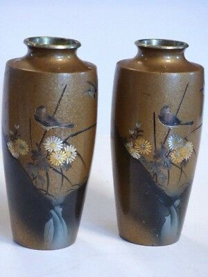 Two Vintage Japanese Brass Bronze Vases with Mixed Metal Inlay Signed