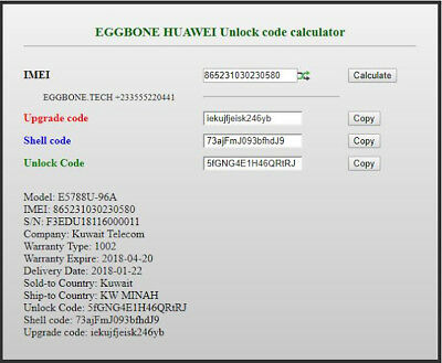 Huawei modem, router and phone unlock code