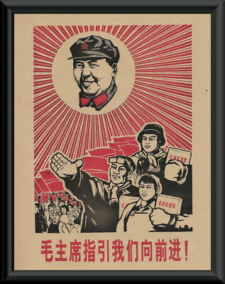 China Cultural Revolution Mao Zedong Poster Reprint On 1960s Paper *P060
